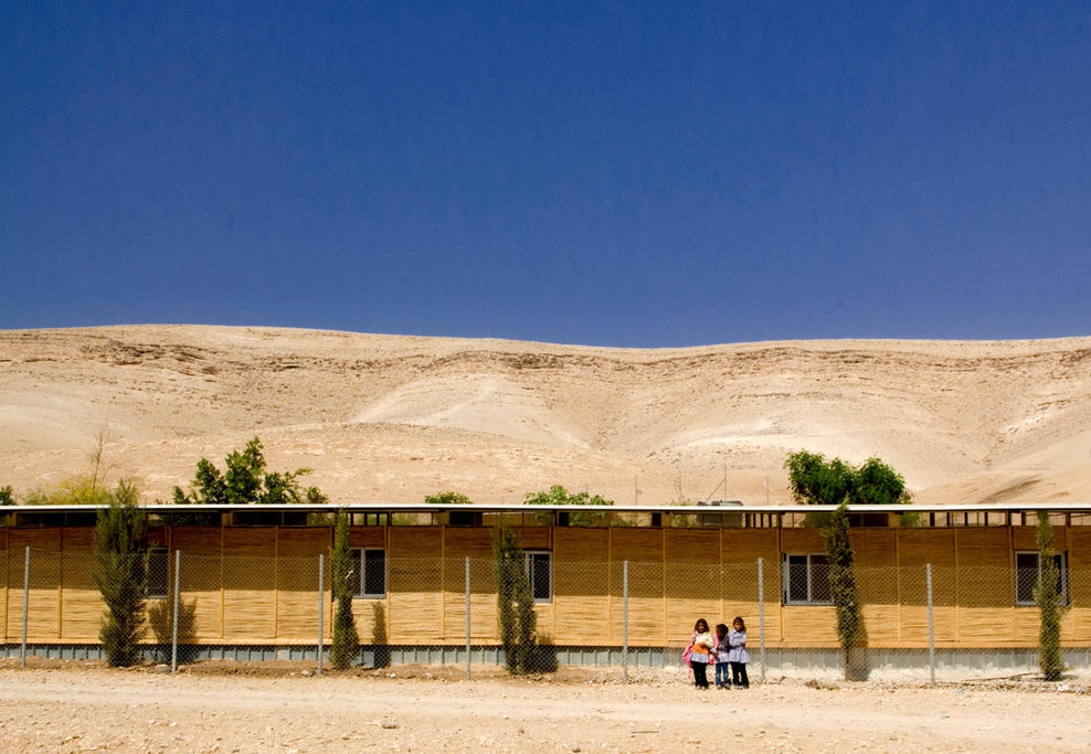 Wadi Abu Hindi Primary School